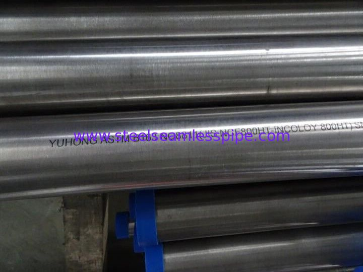 "Incoloy Pipe , B163/ B423 /B407 Incoloy 800/ 800H/800HT/825 /925/926 Solid and Hot Finished , 8"" SCH40S 6M"